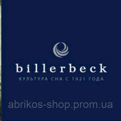 billerbeck_logotip.jpg