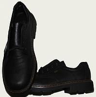 Туфли мужские RiekerTex