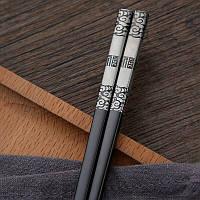 Премиум Китайские Корейские Японские Палочки Для Еды, Суши, с лазерным узором цвет Чёрная нержавейка