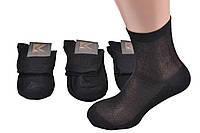 Шкарпетки чоловічі Комфорт Бавовняні СІТКА 40-45 р. р, фото 1