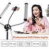 Акция! Профессиональный светильник для фото, видеосъёмки BY-W580. Свет для тик ток, Инстаграм, Ютубера, фото 2