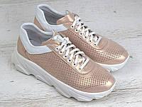 Золотистые кроссовки кожаные перфорация летняя женская обувь Rosso Avangard Mozza Gold Perf