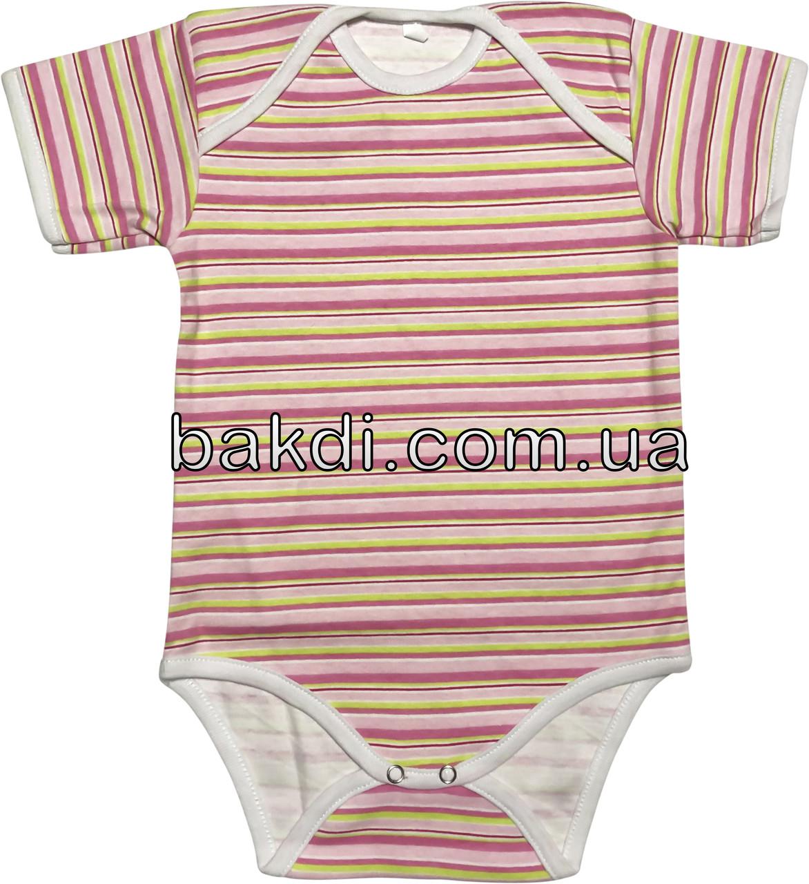 Дитяче літнє тонке боді ріст 86 1-1,5 року інтерлок рожевий в смужку на дівчинку бодік з коротким рукавом
