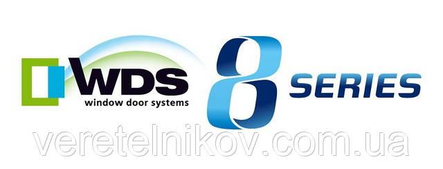 WDS 8 (ВДС) - 8 серии, 6 камер окна пластиковые.