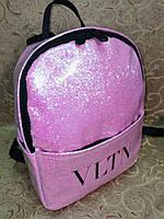 Женский городской яркий рюкзак. Летний модный рюкзак для девушек.