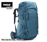 Туристический рюкзак Thule Versant 2.0 2020 мужской 60 L Aegean синий 3204106