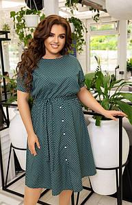 Женское платье под пояс ниже колен 48-50, 52-54, 56-58