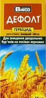 Гербицид системный Дефолт 50мл