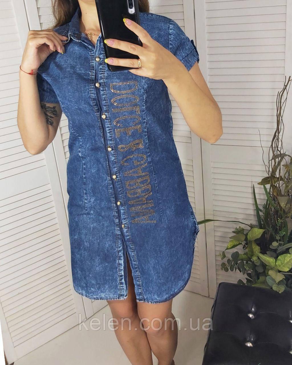 Летнее джинсовое молодежное платье