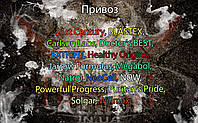 Поступление: 21st Century, BLASTEX, Carlson Labs, Doctor's BEST, EXTRIFIT, Healthy Origins, Jarrow Formulas, Megabol, Natrol, NeoCell, NOW, Powerful Progress, Puritan's Pride, Solgar, Willmax.