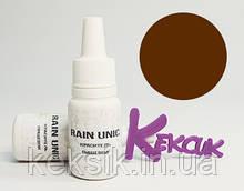Пищевая краска Rain Unic Коричневая