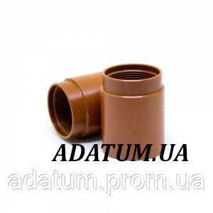 Ізолятори зовнішні до плазмотронам А 101/ А 141 / A 151