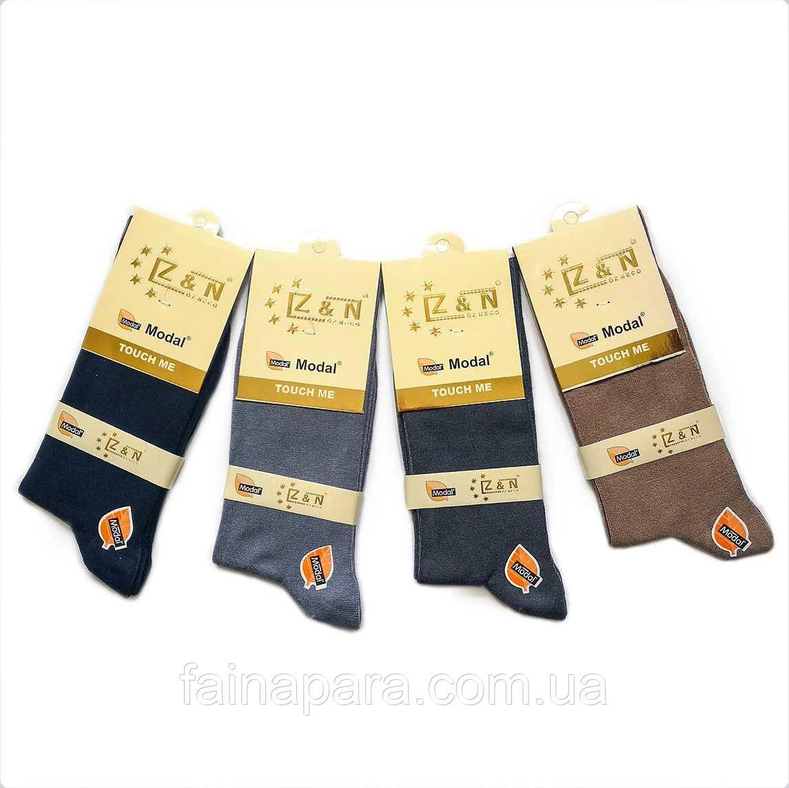 Мужские однотонные носки Модал