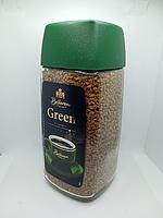 Кава розчинна Bellarom Green