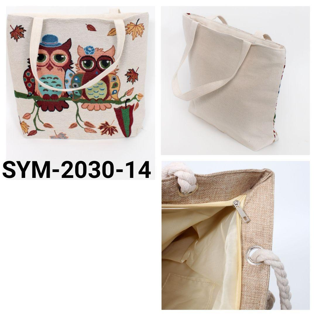 Пляжная сумка оптом Артикул SYM 2030-14