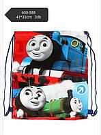 Рюкзак-мішечок дитячий для хлопчиків Tomas 41*33 см