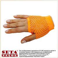 Перчатки-митенки Сеточка оранжевые