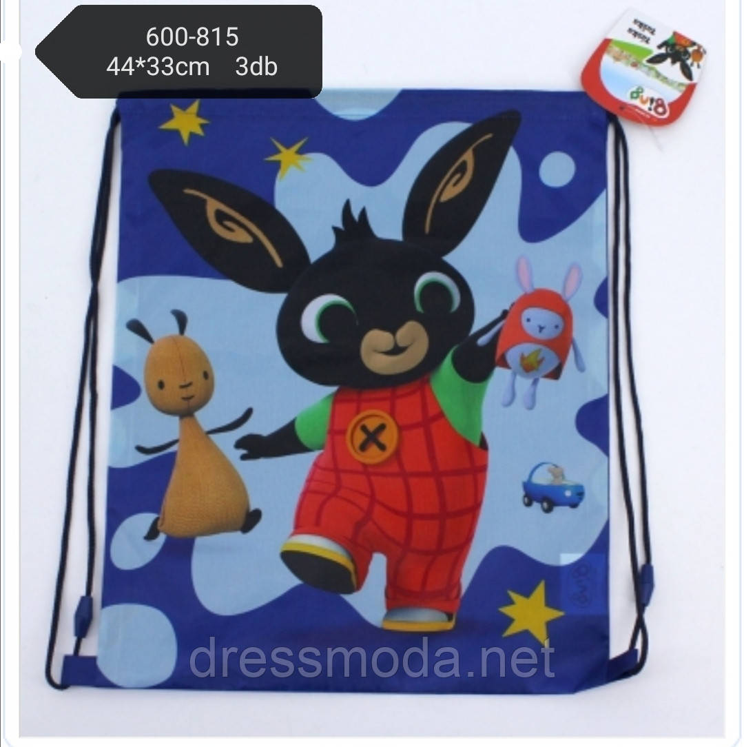 Рюкзак-мешочек  детский  Bing