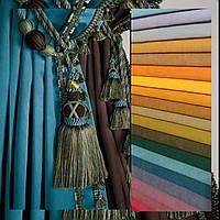 Однотонная ткань для штор Fonluk. Однотонные шторы. Матовая ткань для штор. В наличии 50 оттенков