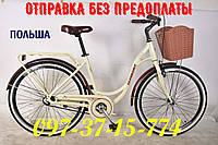 ✅ Городской Велосипед Shark Bike - 2604
