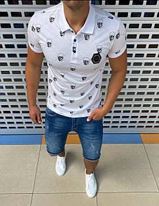 Стильная мужская футболка. Коллекция-2020! Высшее качество материала! Приятные к телу, приталенный крой.