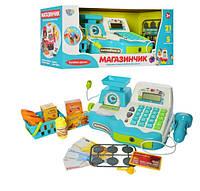 """Детский игровой набор Joy Toy Кассовый аппарат 7162-2 """"Мини касса"""" HN"""
