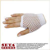 Перчатки-митенки Сеточка белые