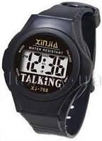 Часы наручные, говорящие 768,электронные наручные часы,женские наручные часы, мужские часы, фото 1
