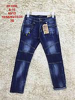 Джинсові брюки для хлопчиків S&D 8-16 років