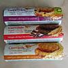 Печиво GULLON Cereale Croccante, 265 г, фото 2