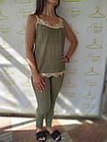 Женский летний костюм с кружевом и стразами, фото 2