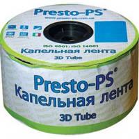 """Капельная лента """"Presto - 3D Tube"""" 1000м, расстояние капельниц 30 см, 7mil - Италия"""