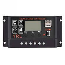 Контроллер заряда солнечных батарей PWM 50А