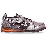 Штангетки, взуття для важкої атлетики