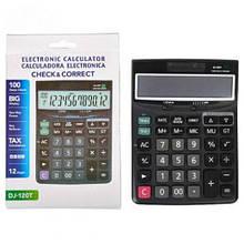 Калькулятор DG-120T настольный большой 19х14х3см. (80)