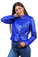Кожаная куртка N.Z-02 Y115 ZIG 029, Цвет Синий, Размер 2XL