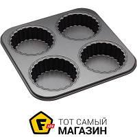 Форма сталь 25.5 25.5 для духовок антипригарное покрытие, можно мыть в посудомоечной машине для тарталеток Kitchen Craft Master Class 25.5x25.5см