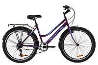 """Велосипед 26"""" Discovery PRESTIGE WOMAN 2020 (антрацитово-синий (м))"""