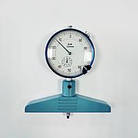 Глибиномір индикаторний КМ-422-01D (0-230мм/0,01 мм)