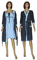 Комплект жіночий домашній, нічна сорочка і халат 19004 Амариліс Зірочки коттон Синьо-блакитний