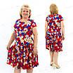 Повседневное платье 436-12 54, фото 4