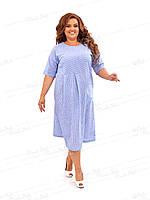 Повседневное платье в стиле Бохо в полоску 461-1 54
