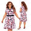 Повседневное платье с цветочным принтом 462, фото 2