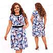Повседневное платье с цветочным принтом 462-3 54, фото 4