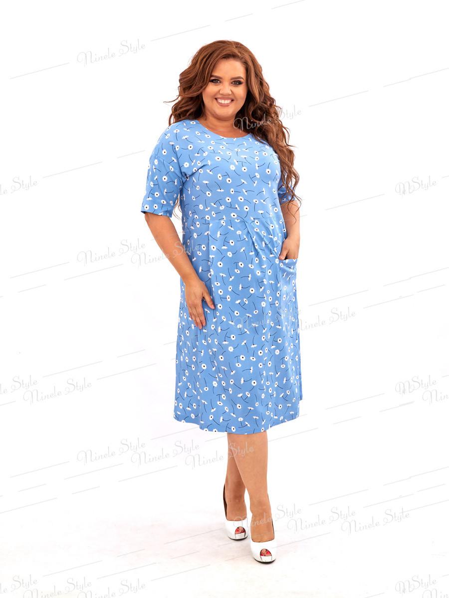 Повседневное платье в стиле бохо  461 54