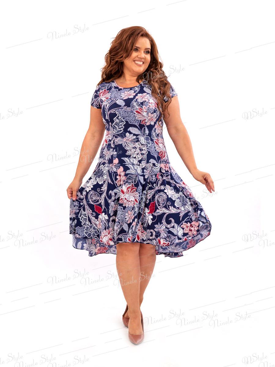 Повседневное платье 463-1 54