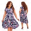 Повседневное платье 463-1 54, фото 4