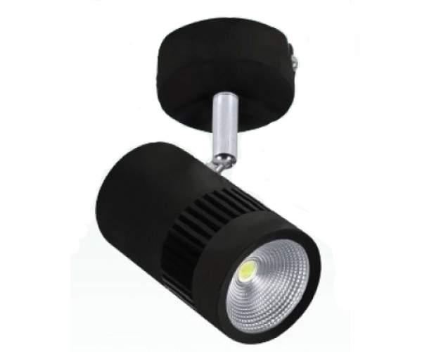Світильник TOKYO 8W 4200K (Horoz Electric)