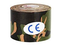 Кинезиологическая лента Ocioli 5 х 500 см 5 х 500 см Зеленый