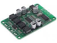 TPA3110 Двухканальный Bluetooth аудио усилитель 2X15 Вт